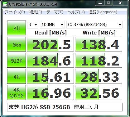 SSD_CDM301.jpg