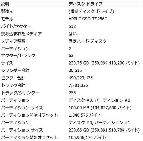 SSD_diskmon.jpg