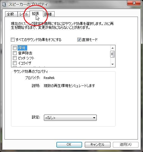 S_Dev_expanded.jpg