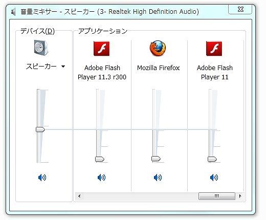 Setup_soundMIX.jpg