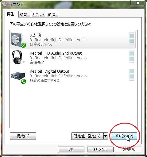Sound_Dev.jpg
