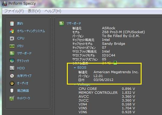 Speccy_on_L201.jpg