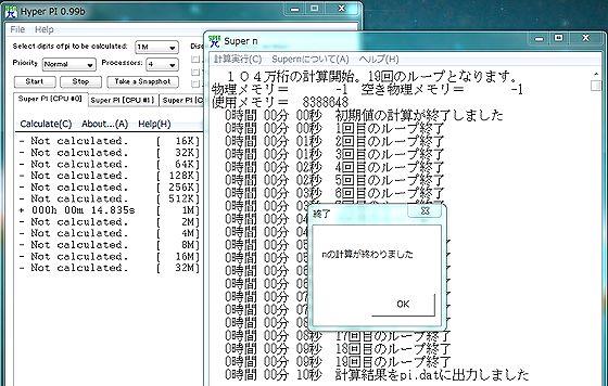 Super_Hyper_pi_1M.jpg