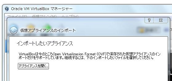 VM_install.jpg