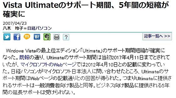 Vista_support_07.jpg