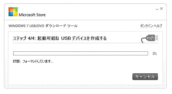WUDT_2.jpg