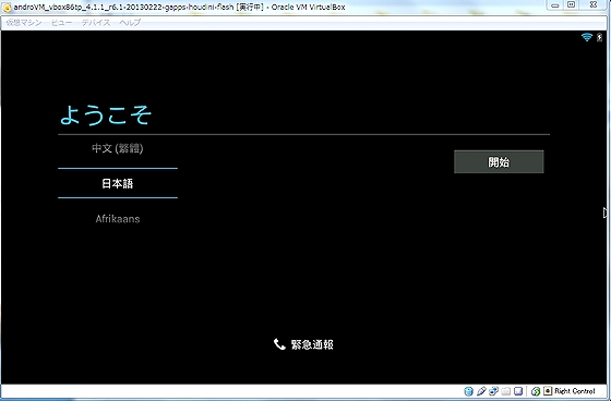 Welcome_jpn.jpg