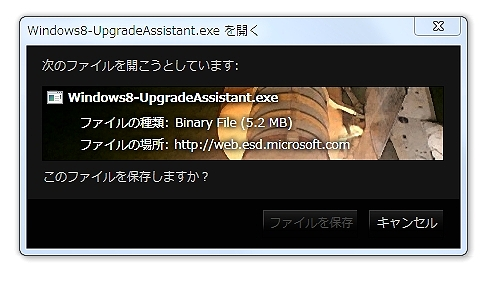 Win8UPG_Assistant.jpg
