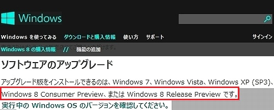 Win8_Upgrade.jpg