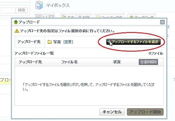 YBox_up3.jpg