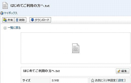 Ybox_NoViewer.jpg