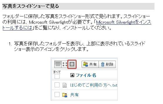 Ybox_Silverlight.jpg