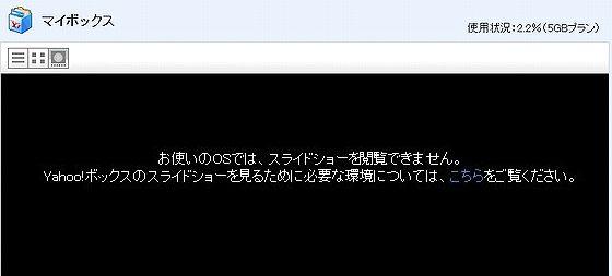 Ybox_ipad.jpg