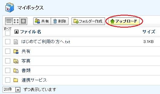 Ybox_up1.jpg
