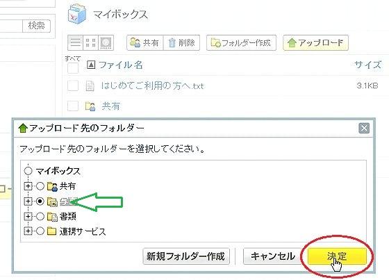 Ybox_up2.jpg