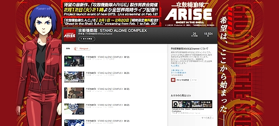Youtube_GITSchannel.jpg