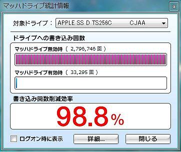 effect_MachDrv.jpg