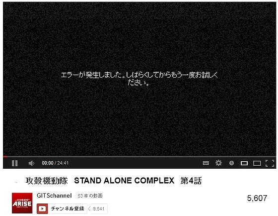 error_occurred.jpg