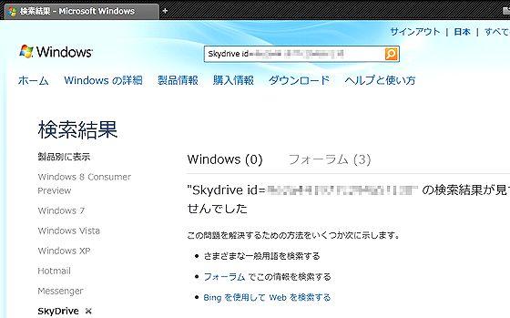 error_property.jpg