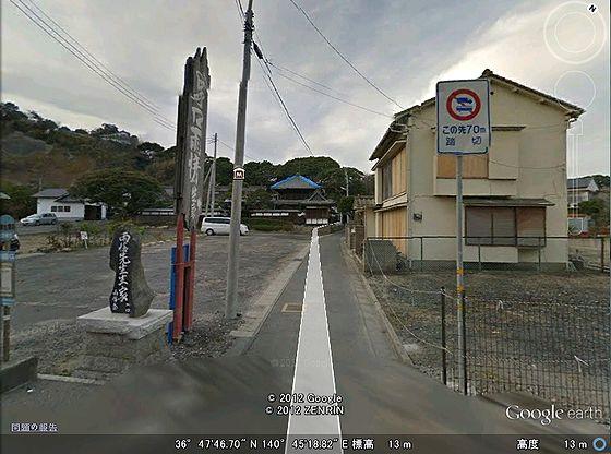 evacuation_route_Kita_Ibaraki.jpg