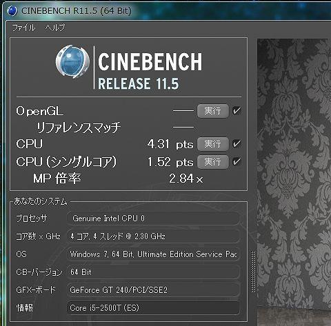 i5_2500T_R115_score.jpg