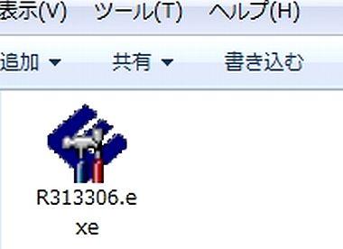 iRST_Dell_Emb.jpg
