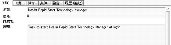 iRST_Manager.jpg