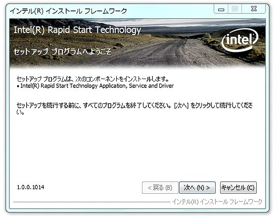 iRST_setup.jpg