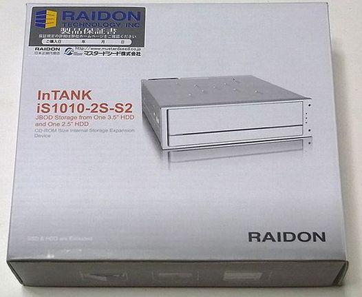 iS1010_2S_S2_Box.jpg