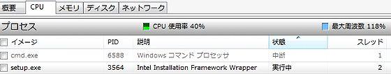 install_loop_error.jpg