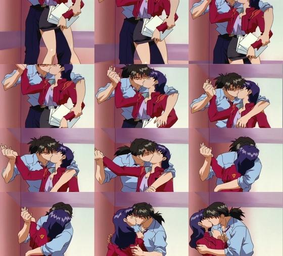 kiss_scene.jpg