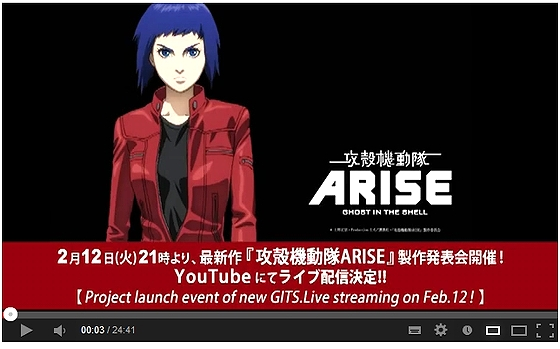 notice_ARISE.jpg