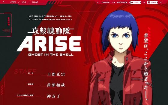 portalsite_ARISE.jpg