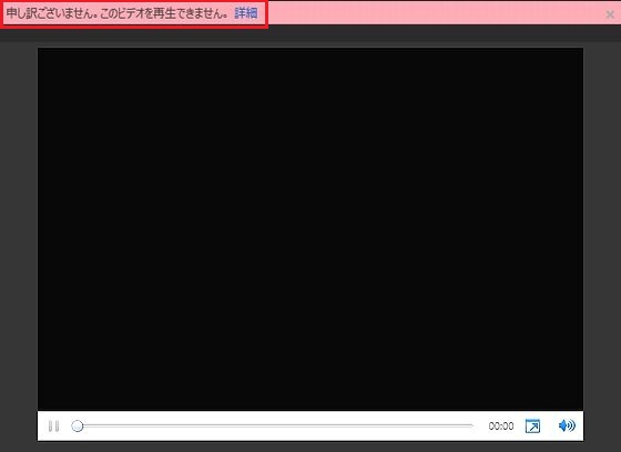 preview_error.jpg