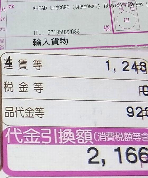 purchase_price.jpg