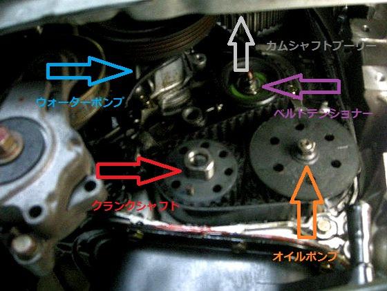 repair_Tbelt.jpg