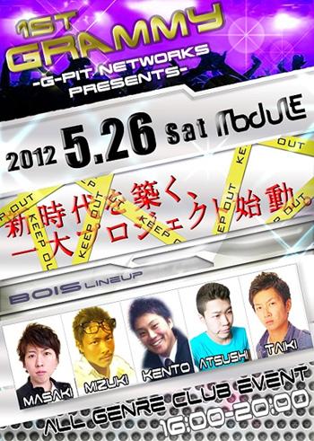 2012050704.jpg