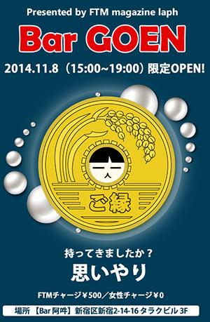 2014102101.jpg