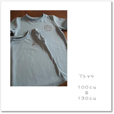 110605.jpg
