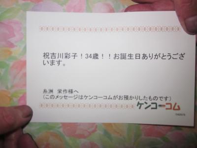 kikkawa2.jpg