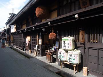 takayama15.jpg