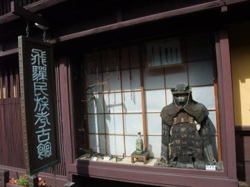 takayama16.jpg