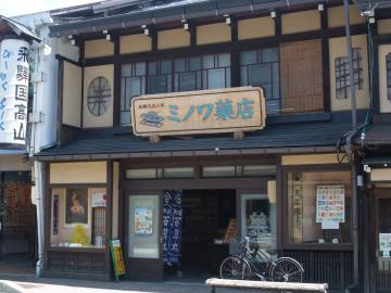 takayama9.jpg