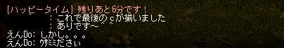 boss_10_25_2.jpg