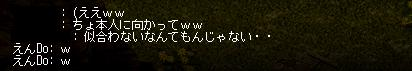 boss_10_25_3.jpg