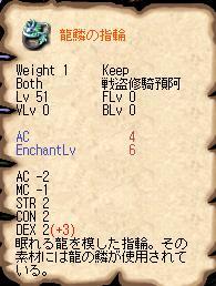 enchant_1.jpg