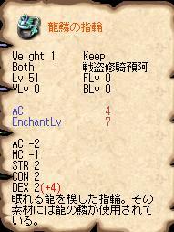 enchant_2.jpg