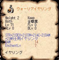 enchant_maturi_2.jpg