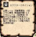 exta_7_27.jpg