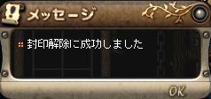 kaijo_seiko.jpg
